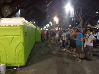 Qool Enviro portable toilet in formula 1 4