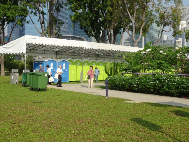 qool enviro portable toilet in moe celebrate sg50 11