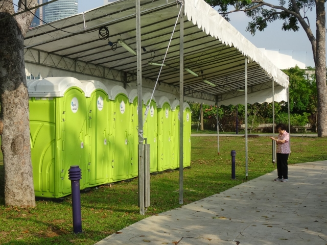 qool enviro portable toilet in moe celebrate sg50 3